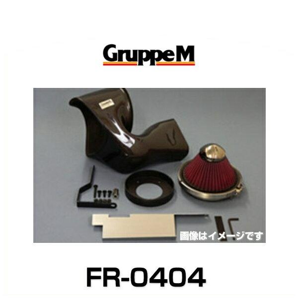 GruppeM グループエム FR-0404 RAM AIR SYSTEM ラムエアシステム レガシィ用