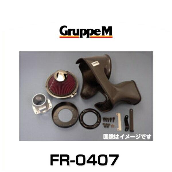 GruppeM グループエム FR-0407 RAM AIR SYSTEM ラムエアシステム インプレッサ用