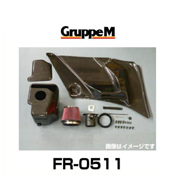 GruppeM グループエム FR-0511 RAM AIR SYSTEM ラムエアシステム シビック用