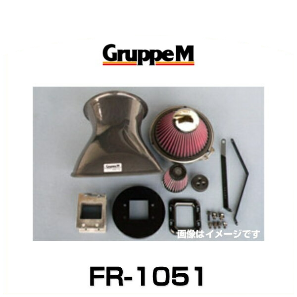 GruppeM グループエム FR-1051 RAM AIR SYSTEM ラムエアシステム ランドクルーザー用