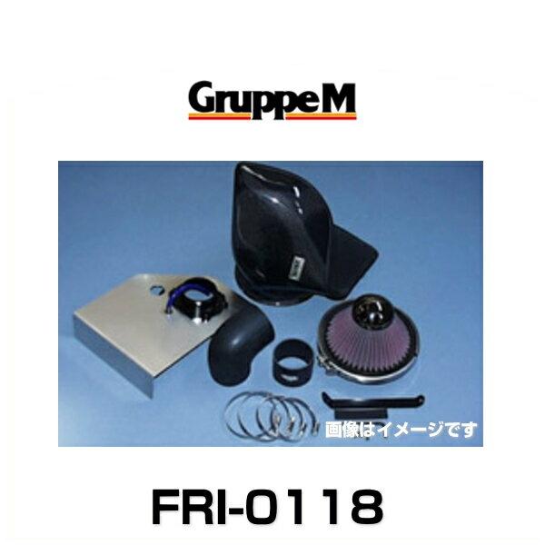 GruppeM グループエム FRI-0118 RAM AIR SYSTEM ラムエアシステム BMW用
