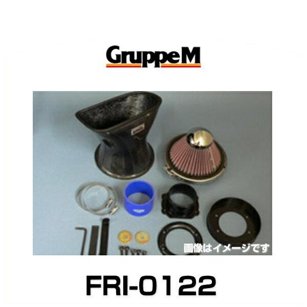 GruppeM グループエム FRI-0122 RAM AIR SYSTEM ラムエアシステム メルセデスベンツ用