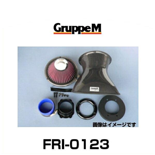 GruppeM グループエム FRI-0123 RAM AIR SYSTEM ラムエアシステム メルセデスベンツ用