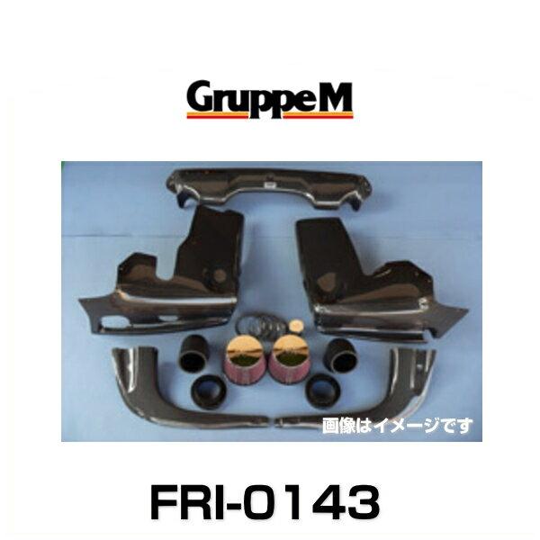 GruppeM グループエム FRI-0143 RAM AIR SYSTEM ラムエアシステム ポルシェ用