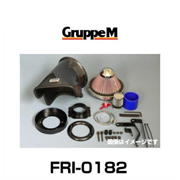 GruppeM グループエム FRI-0182 RAM AIR SYSTEM ラムエアシステム フォルクスワーゲン用
