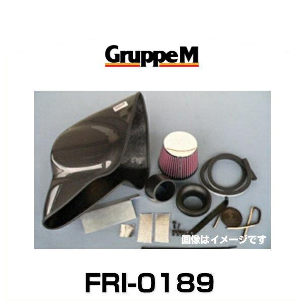 GruppeM グループエム FRI-0189 RAM AIR SYSTEM ラムエアシステム アウディ用