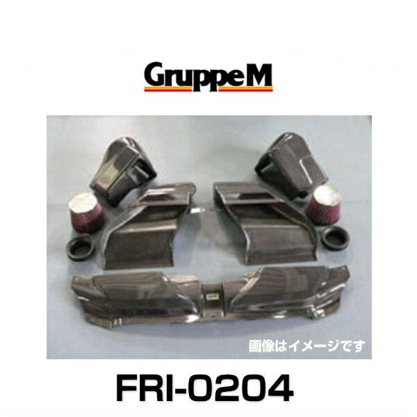 GruppeM グループエム FRI-0204 RAM AIR SYSTEM ラムエアシステム アウディ用 通販 売れ筋商品 お年始 誕生日 母の日