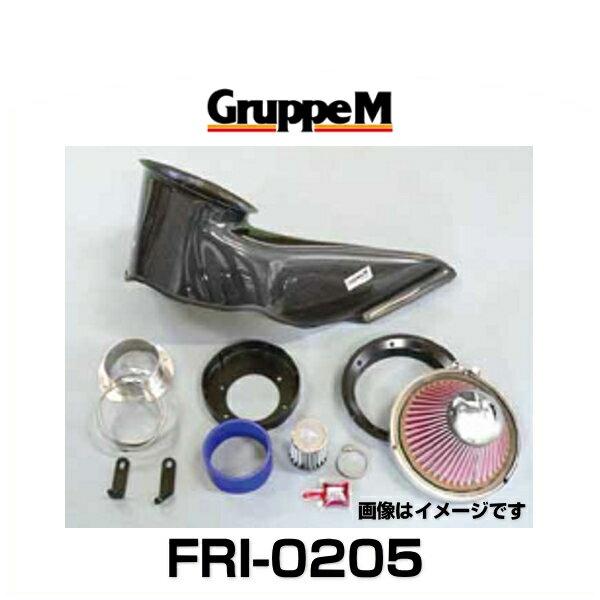 GruppeM グループエム FRI-0205 RAM AIR SYSTEM ラムエアシステム アウディ用