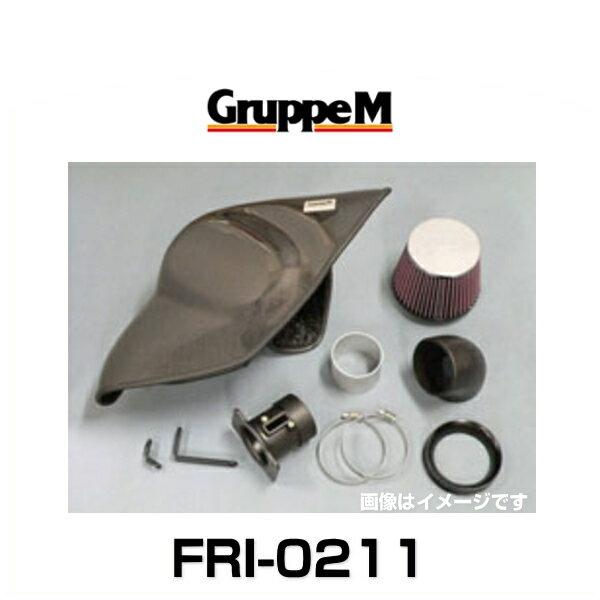 GruppeM グループエム FRI-0211 RAM AIR SYSTEM ラムエアシステム ボルボ用