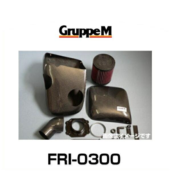 GruppeM グループエム FRI-0300 RAM AIR SYSTEM ラムエアシステム MINI用