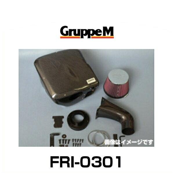 GruppeM グループエム FRI-0301 RAM AIR SYSTEM ラムエアシステム MINI用