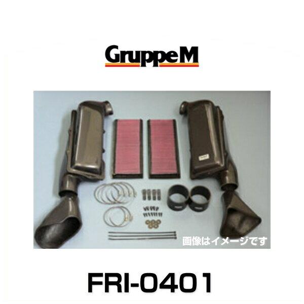 売上実績NO.1 GruppeM グループエム FRI-0401 RAM AIR SYSTEM ラムエアシステム メルセデスベンツ用, G-Select fec4b54d