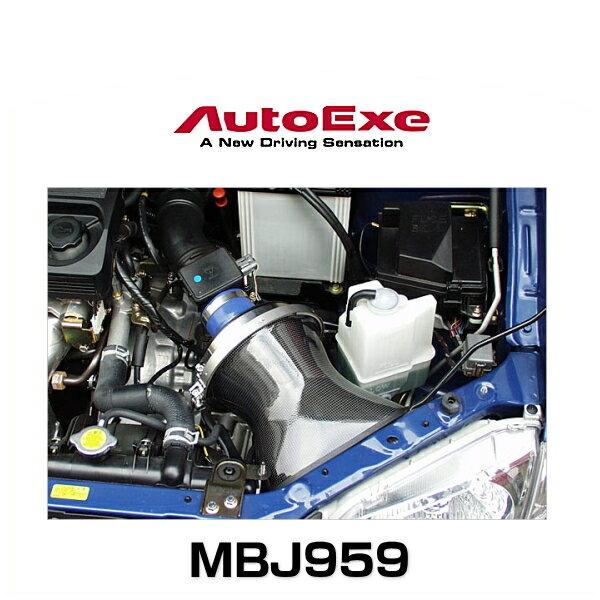 AutoExe オートエクゼ MBJ959 ラムエアーインテークシステム ファミリア/プレマシー(BJFW/BJFP/BJ8W/CP系全車)