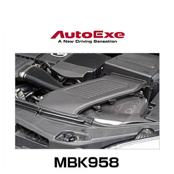 AutoExe オートエクゼ MBK958 ラムエアーインテークシステム アクセラ(BK5P)