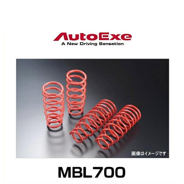 AutoExe オートエクゼ MBL700 ローダウンスプリング アクセラ(BLEFW/BLEFP)