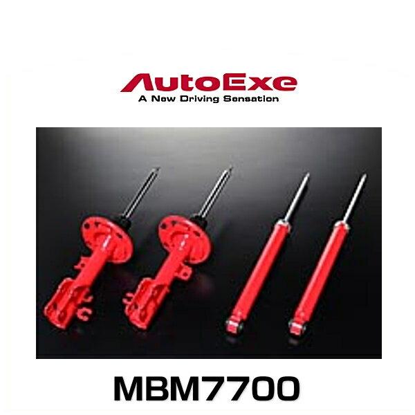 AutoExe オートエクゼ MBM7700 スポーツダンパー アクセラ(BM/BY系2WD車)