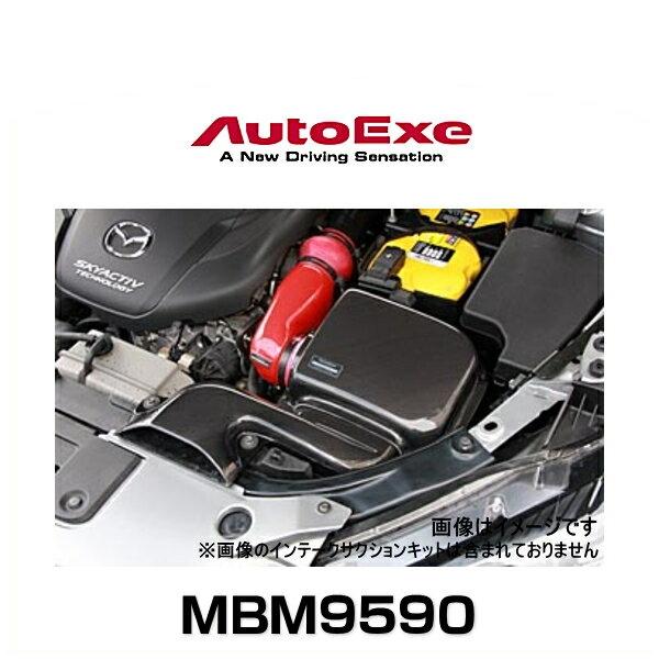 AutoExe オートエクゼ MBM9590 ラムエアーインテークシステム アクセラ(BM2FS/BM2FP)