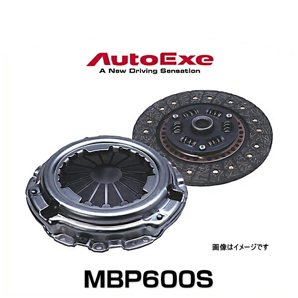 AutoExe オートエクゼ MBP600S 純正形状ノンアスベスト仕様スポーツクラッチセット ロードスター(NB8C/NA8C MT車)用