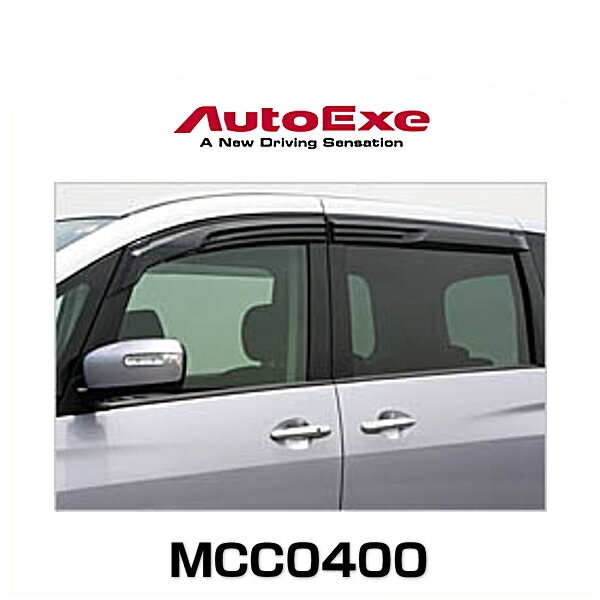 AutoExe オートエクゼ MCC0400 スポーツサイドバイザー ビアンテ(CC系全車)4枚セット