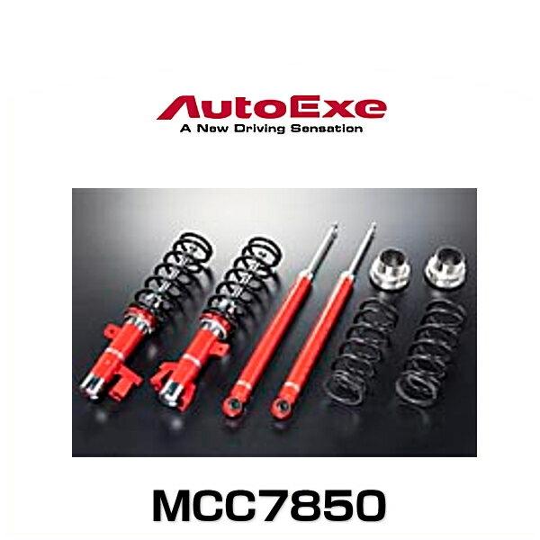 AutoExe オートエクゼ MCC7850 AutoExe MCC7850 車高調整式ストリートスポーツサスキット ビアンテ(CC系2WD車), コンタクト通販 レンズフリー:a2f514aa --- ljudi.ee