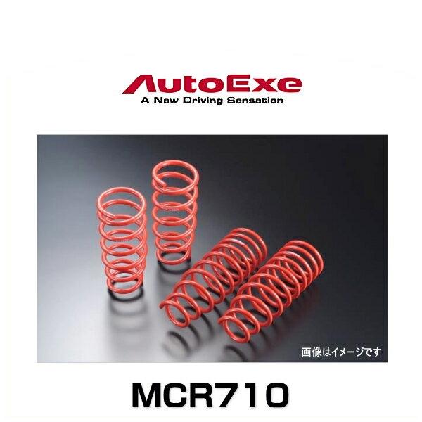 AutoExe オートエクゼ MCR710 ローダウンスプリング プレマシー(CREW 4WD車)