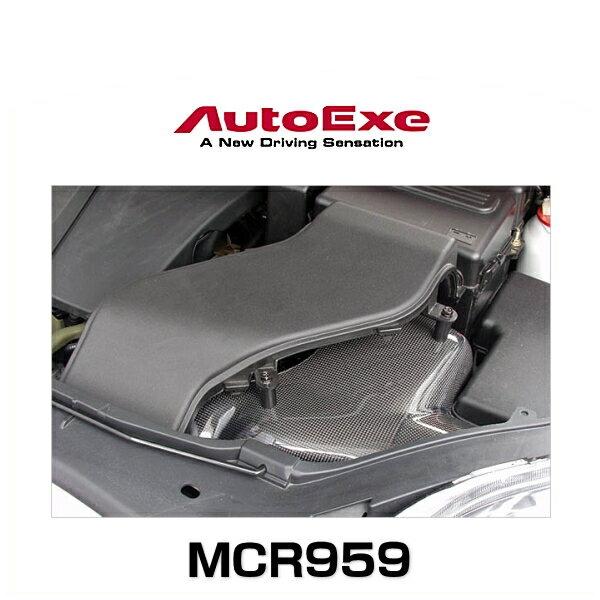 AutoExe オートエクゼ MCR959 MCR959 オートエクゼ ラムエアーインテークシステム 2WD車) プレマシー(CR3W/CREW 2WD車), ブリヂストン快眠ショップ:2bc9986a --- ljudi.ee
