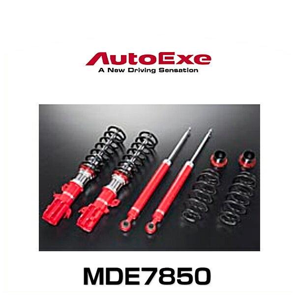 AutoExe オートエグゼ MDE7850 車高調整式ストリートスポーツサスキット デミオ(DE系2WD車)
