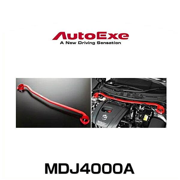 AutoExe オートエクゼ MDJ4000A ストラットタワーバー デミオ(DJ系全車)、CX-3(DK系全車)