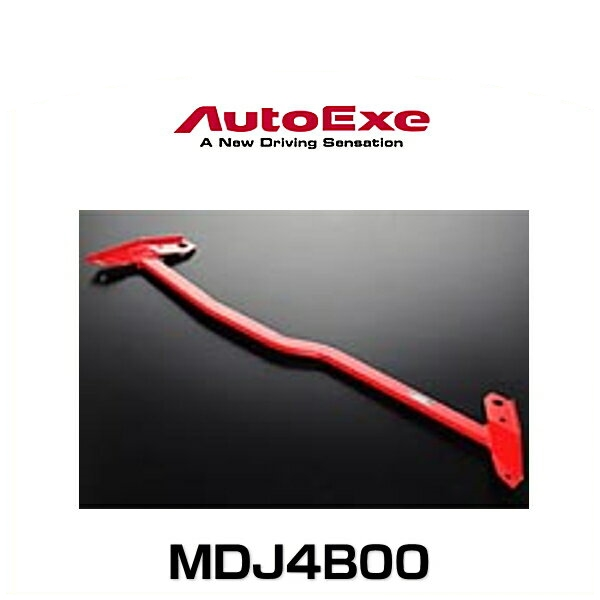 AutoExe オートエクゼ MDJ4B00 ロワアームバー デミオ(DJ系2WD全車)フロント用