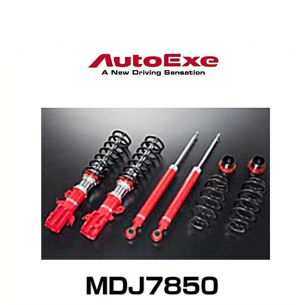 AutoExe オートエクゼ MDJ7850 車高調整式ストリートスポーツサスキット デミオ(DJ系2WD車)