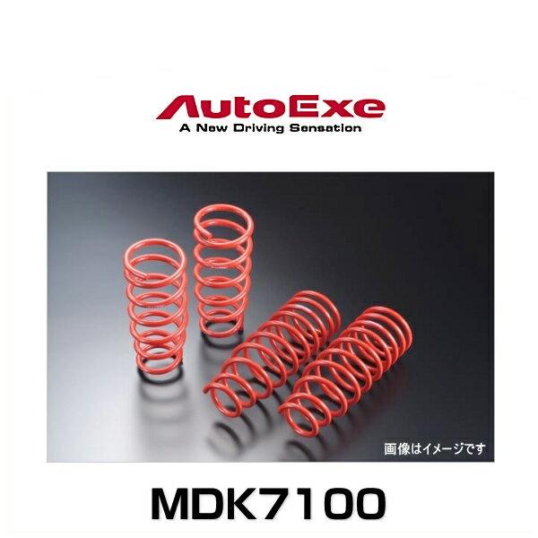 AutoExe オートエクゼ MDK7100 ローダウンスプリング CX-3(DK5AW)