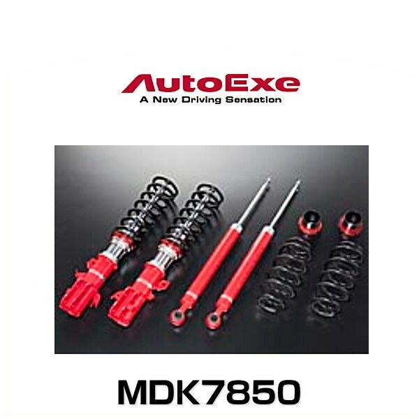 AutoExe オートエグゼ MDK7850 車高調整式ストリートスポーツサスキット CX-3(DK5FW)