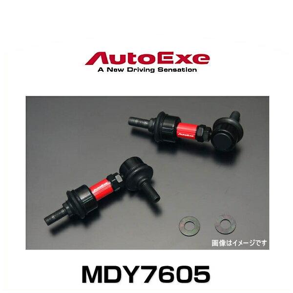 AutoExe オートエクゼ MDY7605 アジャスタブルスタビライザーリンク デミオ/ベリーサ(DY/DC系全車)左右2本セット