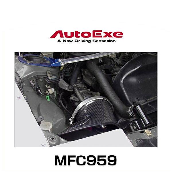 AutoExeオートエグゼMFC959ラムエアーインテークシステムRX-7(FC3S/FC3C-200001~)
