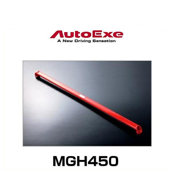 AutoExe オートエクゼ MGH450 フロアクロスバー アテンザ(GH全車)