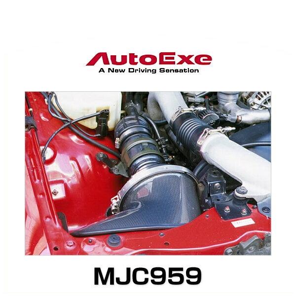AutoExe オートエグゼ MJC959 ラムエアーインテークシステム ユーノスコスモ(JC系全車)