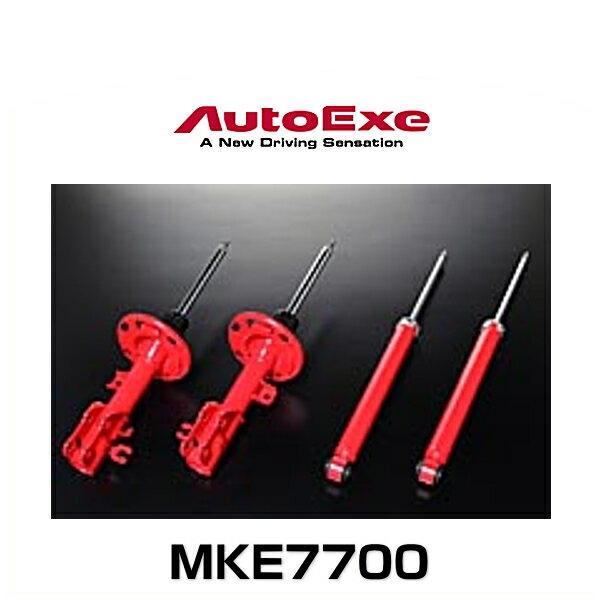 AutoExe オートエクゼ MKE7700 スポーツダンパー CX-5(KE系全車)