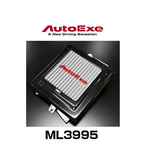 AutoExe オートエクゼ ML3995 スポーツインタークーラー マツダスピードアクセラ (BL3FW)用