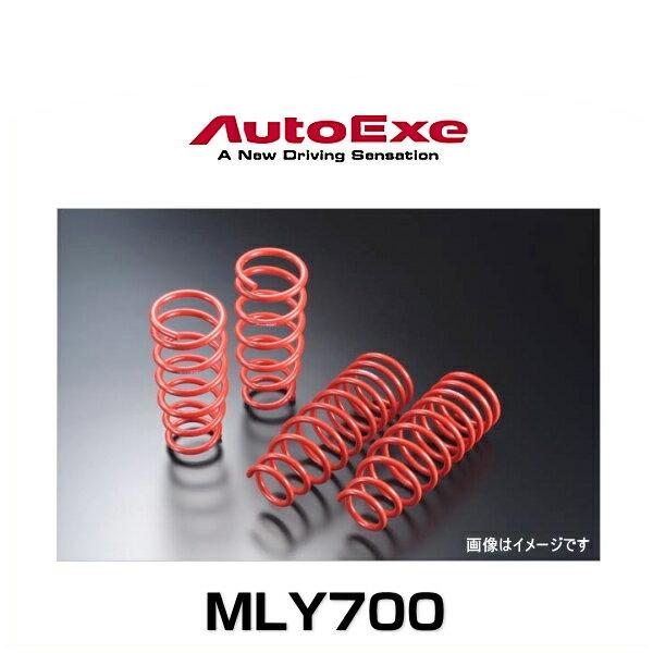 AutoExe オートエクゼ MLY700 ローダウンスプリング MPV(LY3P 2WD NA車)