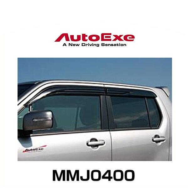 AutoExe オートエクゼ MMJ0400 スポーツサイドバイザー フレア(MJ34S/MJ44S)4枚セット