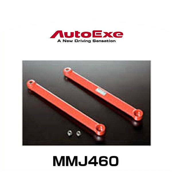 AutoExe オートエクゼ MMJ460 ロワアームバー AZワゴン(MJ23S)フロント用