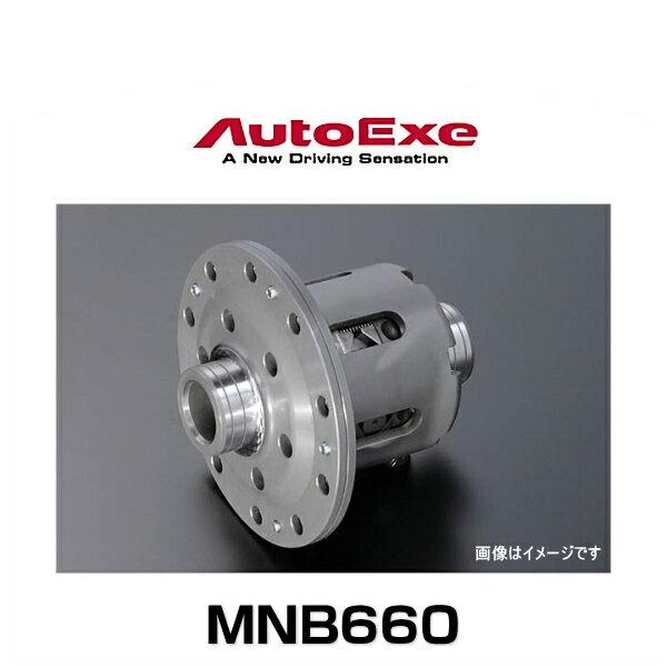 AutoExe オートエクゼ MNB660 機械式1.5WAYタイプ ストリートベスト仕様LSD ロードスター(NB8C/NB6C/NA8C)用