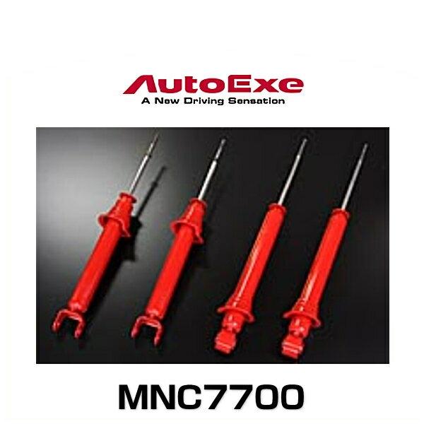 AutoExe オートエクゼ MNC7700 スポーツダンパー ロードスター(NCEC)