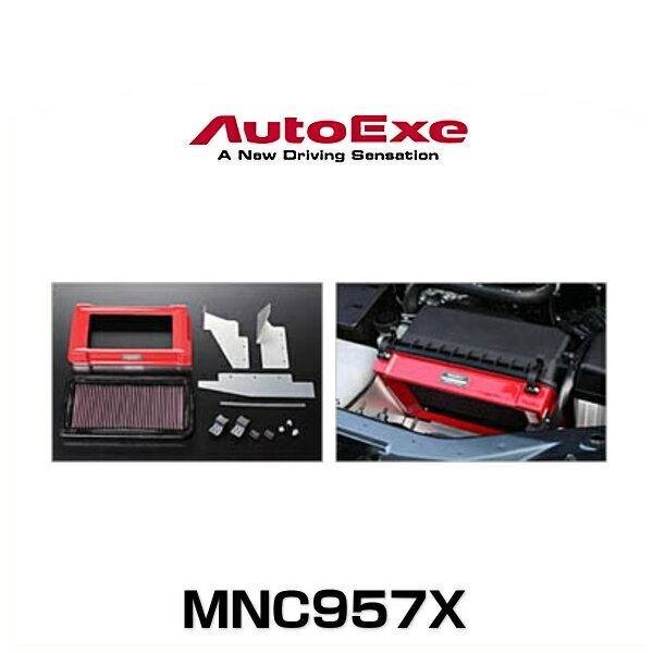 AutoExe 正規激安 オートエクゼ MNC957X スポーツインダクションボックス KN製エアフィルター付 ロードスター SALE開催中 NCEC