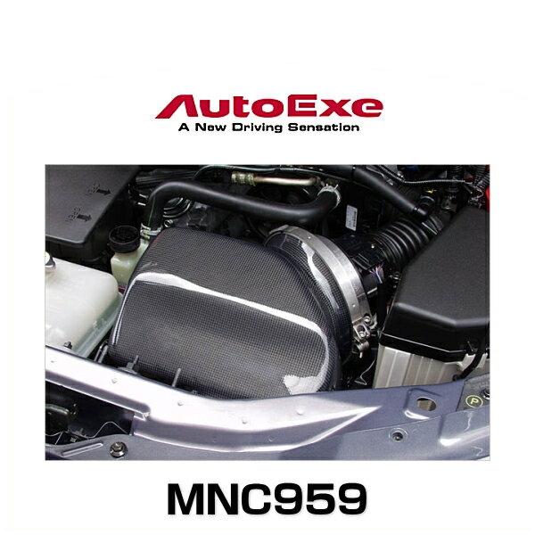 AutoExe オートエクゼ MNC959 ラムエアーインテークシステム ロードスター(NCEC~304864)