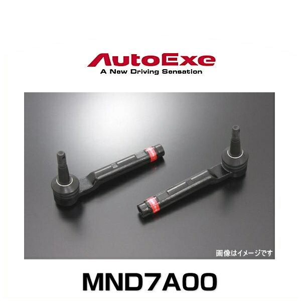 AutoExe MND7A00 オートエクゼ MND7A00 オートエクゼ スポーツタイロッドエンド AutoExe ロードスター(ND5RC), アクリル専門store ヒョーシン:0346f0f0 --- ljudi.ee