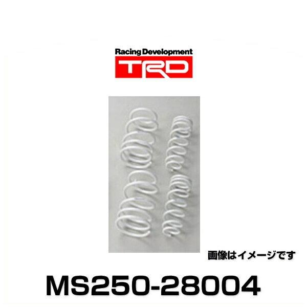 TRD MS250-28004 Sportivo(スポルティーボ)スプリングセット エスティマ用
