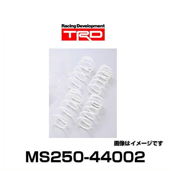 TRD MS250-44002 Sportivo(スポルティーボ)スプリングセット アイシス用 48130-ZM100