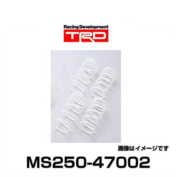 TRD MS250-47002 Sportivo(スポルティーボ)スプリングセット プリウス用