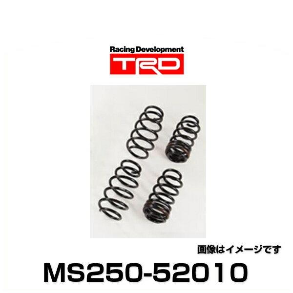 TRD MS250-52010 コイルスプリングセット サスペンション(車高固定式) アクア用(~2014.12)